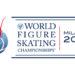 [最新情報]世界選手権2018/フィギュアスケート競技の出場選手